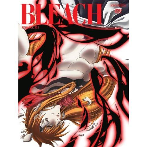 BLEACH 破面・滅亡篇 1 【完全生産限定版】 [DVD]