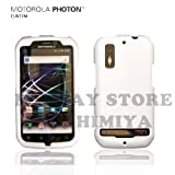 MOTOROLA PHOTONハードケース (au by KDDI ISW11M)【White(白)】