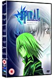 Spiral 5 - The Melody of Logic [UK Import]