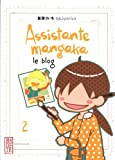 Assistante mangaka le blog Vol.2