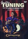 echange, troc Guitar Tuning for the Complete Musical Idiot [Import anglais]