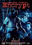破壊的防御システム エンクリプト (ベスト・ヒット・コレクション 第9弾) 【初回生産限定】 [DVD]