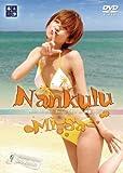 本木美沙 Nankulu Mi-Sa- in 沖縄 [DVD]