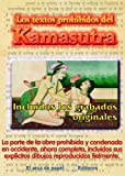 img - for Los textos prohibidos del Kamasutra (Spanish Edition) book / textbook / text book