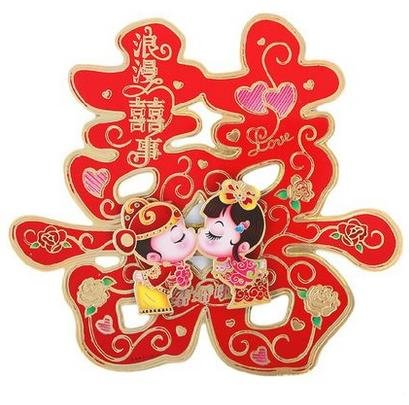 MasterChinese Double Happiness - Kiss - Chinese Wedding Paper Decoration - 3436CM (1415