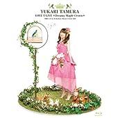 田村ゆかり Love Live*Dreamy Maple Crown* [Blu-ray]