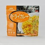 サタケ 防災用品 備蓄用 長期保存食 非常食 ご飯 サタケマジックライス ドライカレー