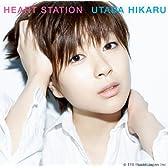 HEART STATION