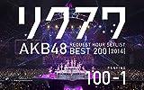 AKB48 �ꥯ�����ȥ�����åȥꥹ�ȥ٥���200 2014 (100~1ver.) ���ڥ����Blu-ray BOX