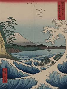 Amazon.com: UTAGAWA HIROSHIGE JAPANESE POSTER SEA OFF SATTA OLD ART