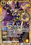 無幻の神皇ゼムリアス/バトルスピリッツ/プロモーションカード/P16-09T/P/黄/スピリット/コスト5
