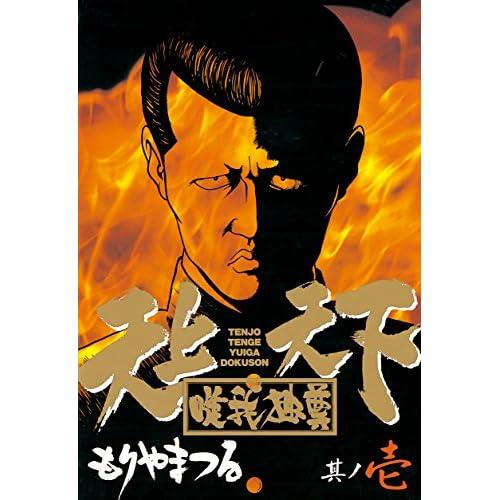 太郎 漫画 ボクシング ネタバレ