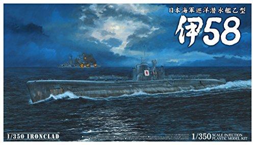 1/350 アイアンクラッド<鋼鉄艦>シリーズ 日本海軍潜水艦 伊58