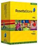Rosetta Stone Homeschool Chinese Leve...