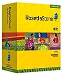 Rosetta Stone Homeschool Chinese Leve...