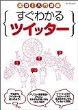 ®��!����ֺ� �����狼��ĥ��å��� (�ޥ����ߥ�å�) (MYCOM��å�)