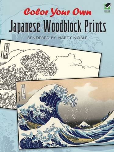 Color Your Own Japanese Woodblock Prints (Dover Art Coloring Book) (Japanese Colors compare prices)