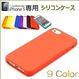 【10001】【iPhone5】専用【シリコンケース】カバー/アイフォン5/保護カバー (ピンク)
