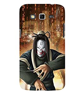 EPICCASE Funny Man Mobile Back Case Cover For Samsung Galaxy Grand Neo (Designer Case)