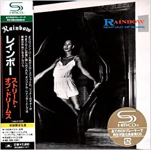 Bent Out of Shape (Shm-CD)