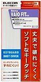 ELECOM キーボードカバー SONY VAIO Fit14/14E対応 PKB-VAFIT14