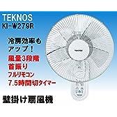 TEKNOS テクノス KI-W279R 正規品 30cm壁掛けフルリモコン扇風機 首振り機能付き