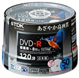 TDK 録画用DVD-R デジタル放送録画対応(CPRM) ホワイトワイドプリンタブル 1-8倍速 日本製 スピンドル50枚パック DR120DPWB50PS