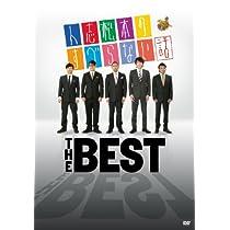 人志松本のすべらない話 THE BEST [DVD]