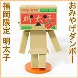 (地域限定)福岡 おみやげダンボー明太子