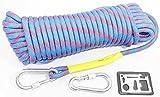 cmy select 10.5mm クライミングロープ 20m カラビナ 2個 & 万能ツール セット (先端 黄) 青ロープ
