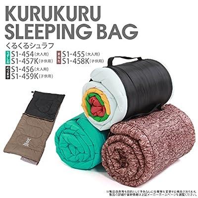 DOPPELGANGER(ドッペルギャンガー) アウトドア 寝袋 くるくるシュラフ 大人用 くるくる巻くだけ 簡単 片付け S1-456
