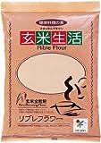 リブレフラワー 玄米生活ブラウン 500g
