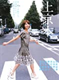 上京本 2008年 10月号 [雑誌]