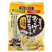 創健社 おこげと野菜のスープ中華海鮮しお味 45g