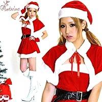 【セクシーサンタ 5点セット】サンタコスチューム / コスプレ サンタ クリスマス Xmas