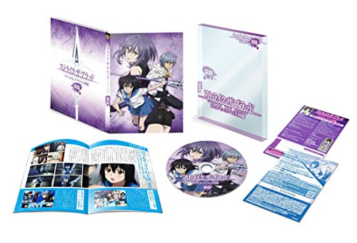 ストライク・ザ・ブラッド OVA 後篇<初回生産限定版> [DVD]