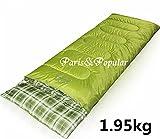 [クリーパー]CREEPER アウトドア 寝袋 封筒型 高級 シュラフ スリーピングバック 快適 コンパクト 収納  [使用可能温度-15℃]  オールシーズン 保温性UP 軽量  1.95kg (全3色)CR-SL-001 (グリーン)