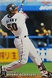 カルビー 野球カード 2007 251 ベニー 千葉ロッテマリーンズ