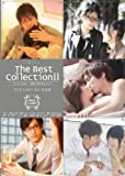 The Best Collection 2 [DVD]