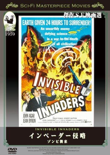 Invaders invasion zombie invasion [DVD]