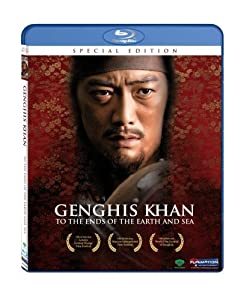 Genghis Khan: To the Ends of the Earth & Sea - Special Edition [Blu-ray]