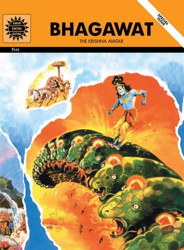 Bhagawat: The Krishna Avatar (Amar Chitra Katha)