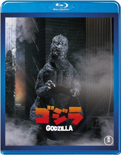 ゴジラ(昭和59年度作品) 【60周年記念版】 [Blu-ray]