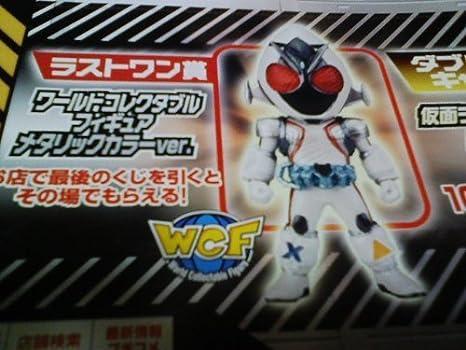 Ichiban Kuji [Kamen Rider Fourze: Seishun Masshigura] Prize-Last-one World Collectable Figure (Metallic Colour ver.)