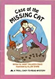 img - for Case of the Missing Cat (Troll Easy-to Read Mystery) book / textbook / text book