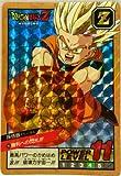 ドラゴンボール スーパーバトル No.265 Wキラカード