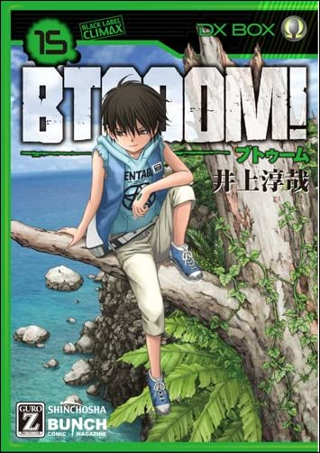 BTOOOM! 15  BUNCH COMICS)