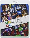 ナルチカ 2013 秋 Berryz工房 × Juice=Juice [Blu-ray]