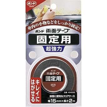 ボンド 両面テープ 固定用  厚0.75mm×幅15mm×長2m #04686