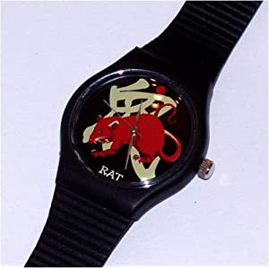 Asian Oriental Chinese Zodiac Watch Year of the Rat Born 1912 1924 1936 1948 1960 1972 1984 1996 2008